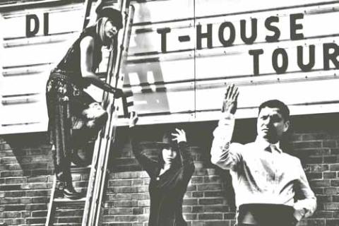 T-House_Tour